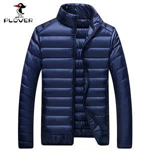 啄木鸟2018新款秋冬季外套青年羽绒服修身韩版男士 潮流帅气保暖
