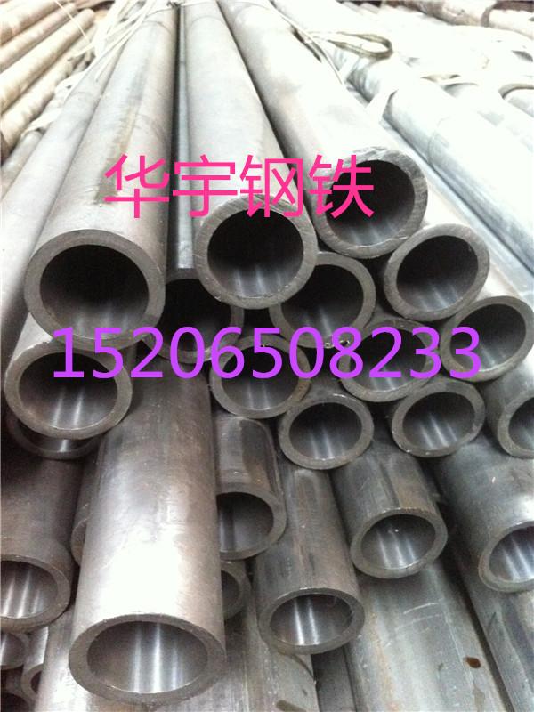 Lugar de suministro de tubos de acero inoxidable nuestro molino hidráulico tubo cilindro pistón completa de especificaciones