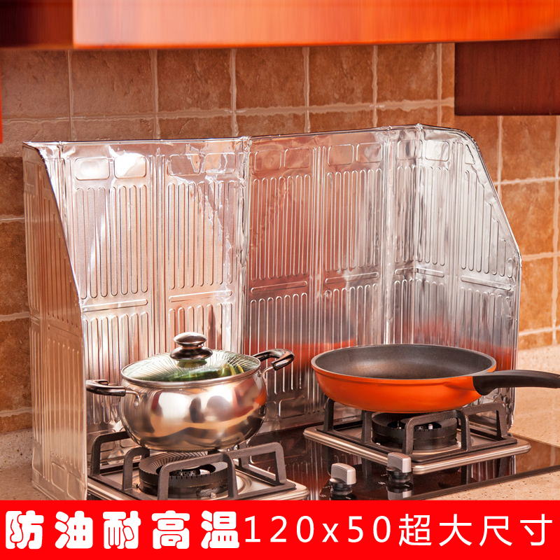 Japanese SP gas cooker double hearth oil baffle oil foil foil anti oil splash baffle heat insulation large scale
