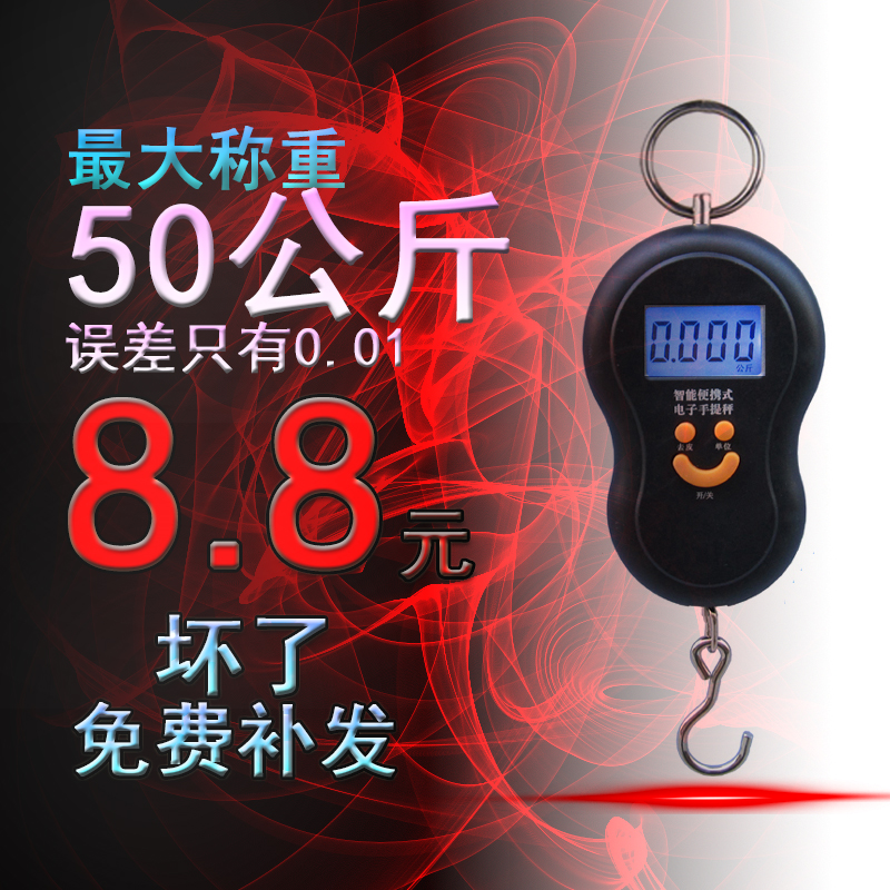 Portable portable express called Electronic Fair 10kg high precision hook spring mini scale luggage called conscience scale
