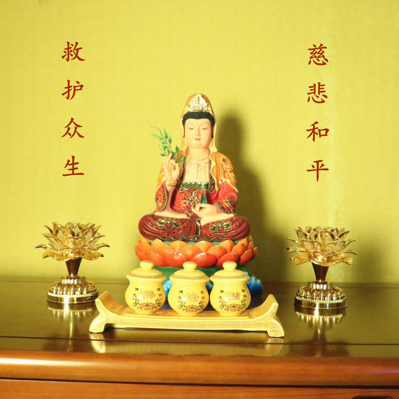 12寸開光觀音佛像供奉菩薩像家用供佛佛堂保平吉祥安客廳家居裝飾品