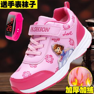 女童运动鞋秋冬季7棉鞋儿童鞋子女孩9加厚加绒8中大童6小学生12岁
