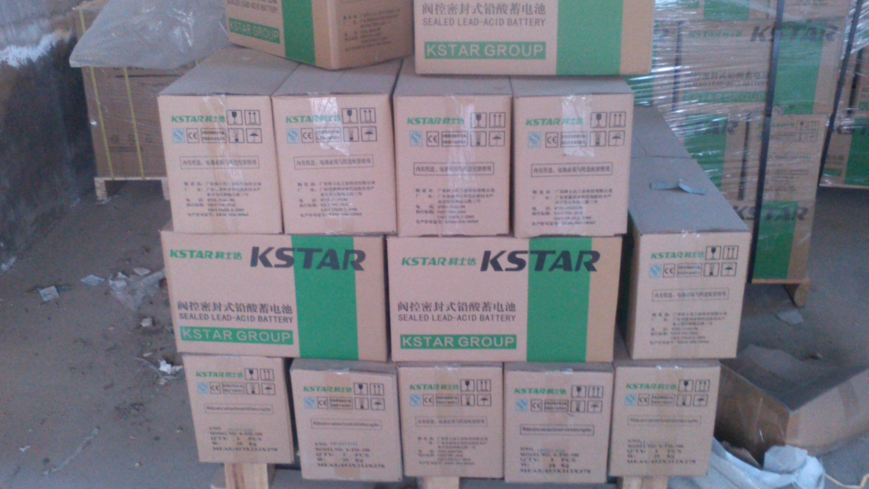 Shenzhen KSTAR KSTAR 12V65AH battery 6-FM-65UPS battery warranty for three years