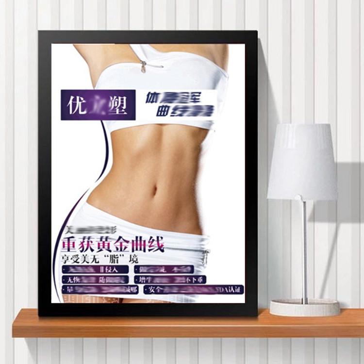 a fogyasztó a szalonba. egy egészségügyi 塑形 propaganda reklám. a leépítés egy bekeretezett kép