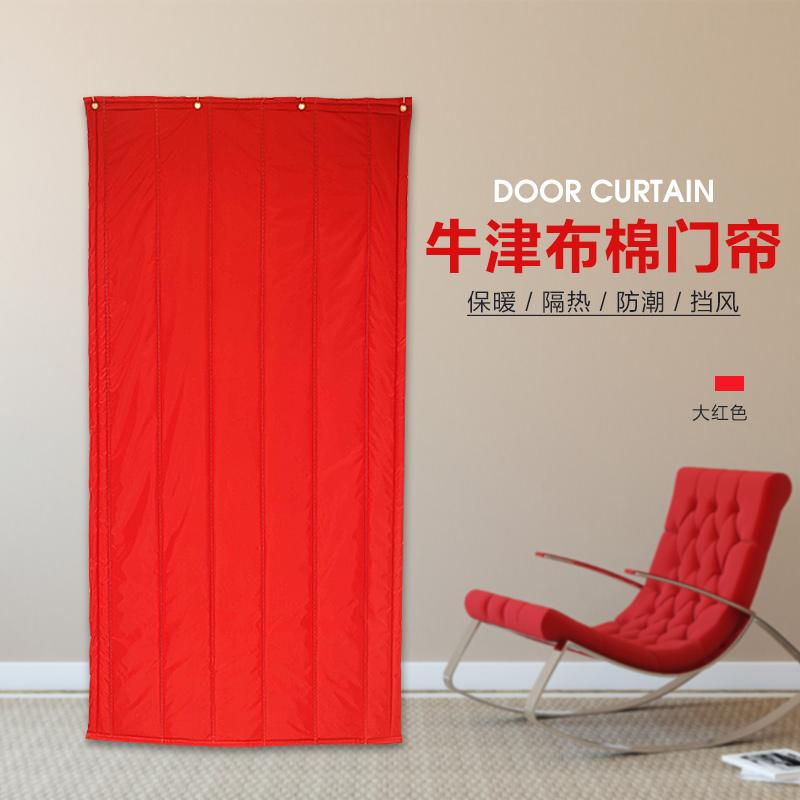 пълен пакет по пощата по поръчка на памук завеса кожени домакински климатик. огромната топлина за студено място за съхранение на звук и водоустойчив.