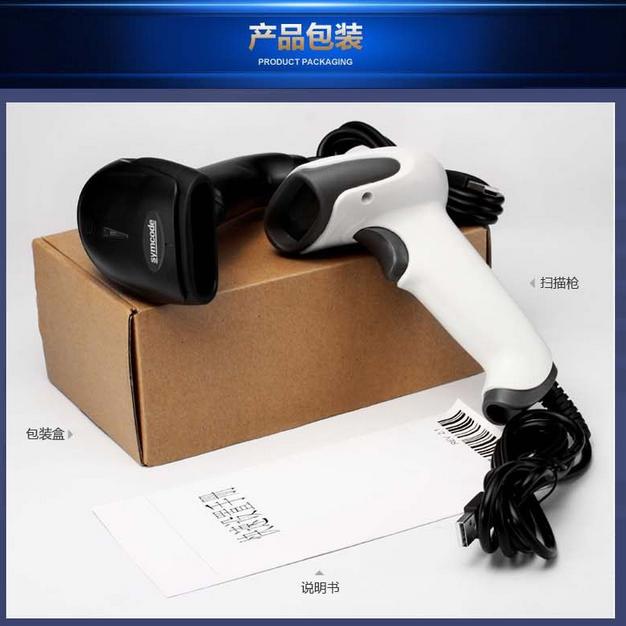 микро - Письмо телефон пистолет кассы охватила лазерного сканирования кабельного код кассира пистолет пистолет сканирования специально сканирование телефон экспресс - пистолет