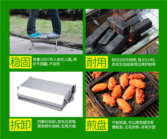 5 person extra large outdoor household thickening and widening stainless steel charcoal barbecue stove GRILL TOOL SET