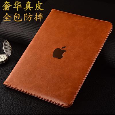 苹果ipad air2保护套真皮全包边mini2超薄Pro平板电脑iPad4防摔壳