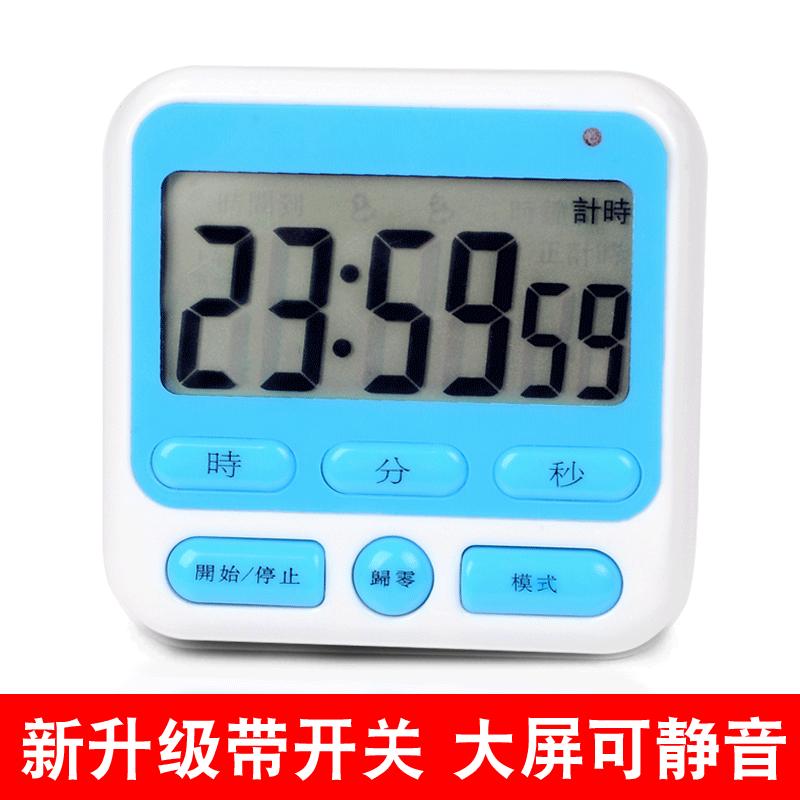 az elektronikus tanulás emlékeztető diák visszaszámlálás 记时 nagy hang a stopper az időzítő