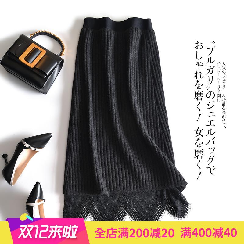 17秋鼕新款 時尚兩穿半身針織毛線裙蕾絲中長款修身包臀一步裙女
