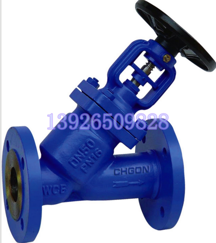 Normal temperature jacketed stop valve, stainless steel stop valve BJ41H/W insulation stop valve bidirectional DN40
