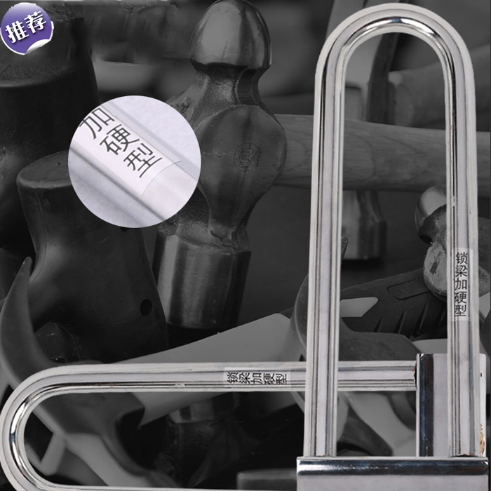 Double door glass door handle lock solid solid glass door lock kitchen super class B lock core safety lock