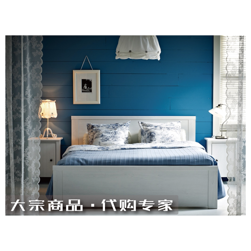 Shanghai IKEA domestic purchasing IKEA Bulusali double bed frame 4 storage box and 150 180cm wide