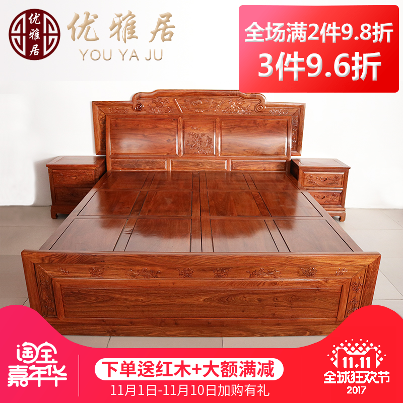 Rosewood beds, hedgehogs, rosewood double beds, 1.8 meters solid wood beds, Ming and Qing classical beds, rosewood bedroom furniture