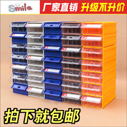 Storage type classification box, fittings screw component parts, plastic combination transparent box, tool cabinet drawer