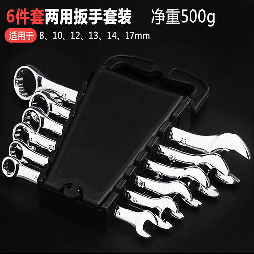 46 pieces of sleeve head ratchet wrench combination, automobile maintenance, steam protection toolbox, with 10 sets of car