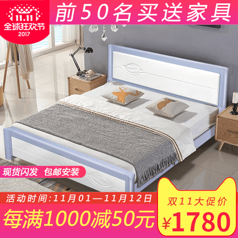 Double bed modern minimalist master bedroom, all solid wood bed, 1.8m meter economy, single bed, oak bed