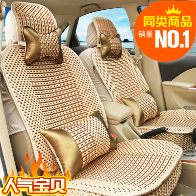 Four Seasons General flax car cushion car seat single set of car cushion winter ice cover single car