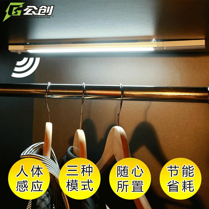 ذكي شاحن USB اللاسلكي ضوء مجلس الوزراء أدى ضوء مجلس الوزراء هيئة الاستشعار الجدار خزانة خزانة مصباح ضوء في حالات الطوارئ التبديل