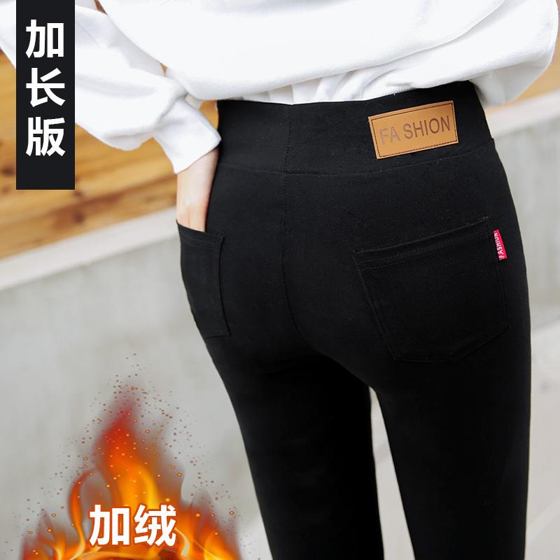 加絨黑色打底褲女褲外穿韓版高腰加長版小腳鉛筆褲緊身加厚長褲子