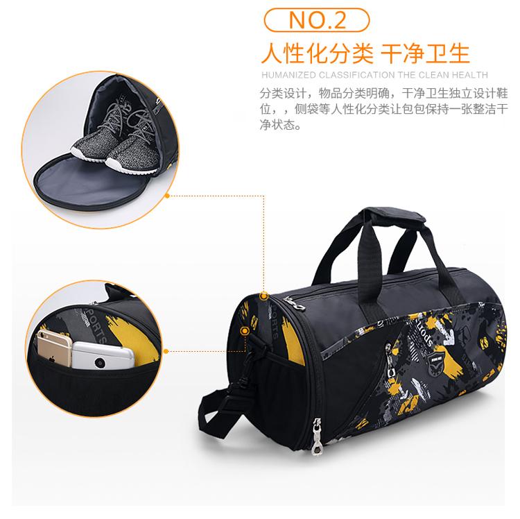 健身包运动包男女单肩包斜挎手提训练包带鞋位包篮球包圆筒旅行包