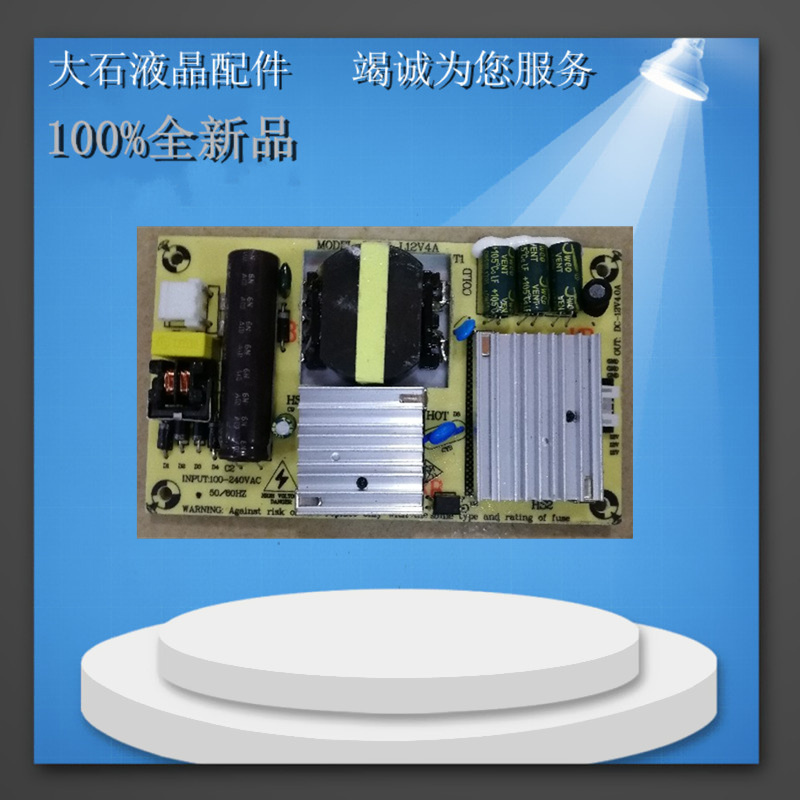 New original ZYDZ-12V4A built-in general LCD LED advertising machine, TV display power board