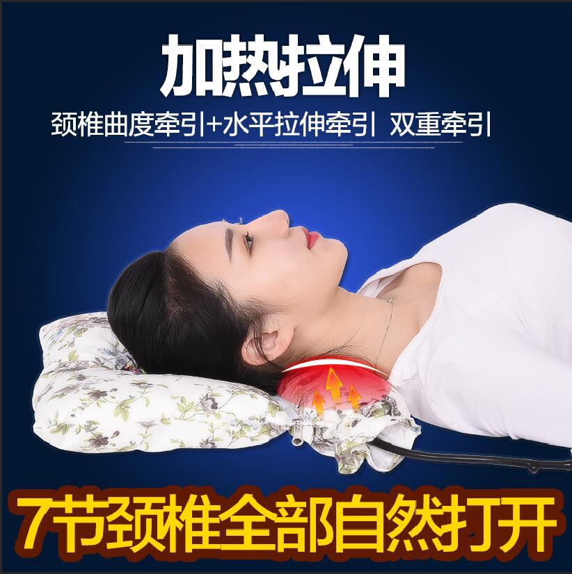 Sưởi ấm điện chỉnh xương cổ gối xương cổ bảo vệ cổ kéo sửa chữa trị liệu chuyên dụng chăm sóc sức khỏe mùa hè trên khán đài