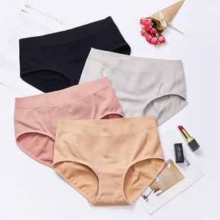 4条装 3d蜂巢暖宫按摩大码收腹女士内裤无缝中腰纯棉裆三角裤底裤