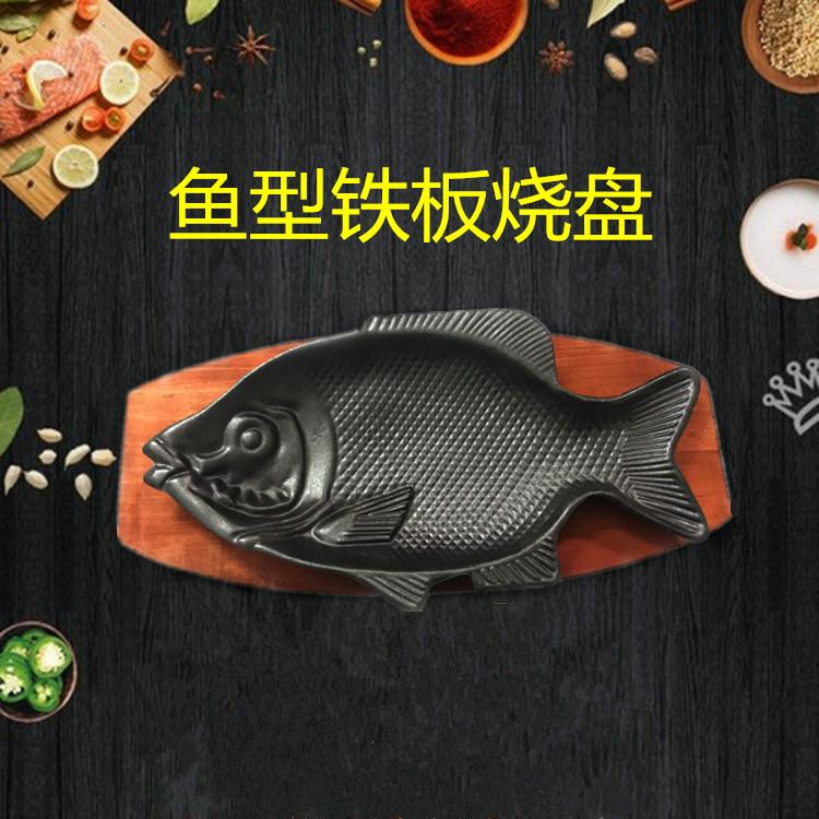 чугун карп формы теппаньяки теппаньяки диск особенностей рыбы типа барбекю диск барбекю диск Чжугэ рыбы на гриле диск печь