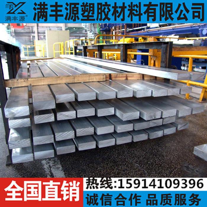 6061t6 in Foglio di Alluminio in Lega di Alluminio, Alluminio piatto di Film di Fila al BAR di un blocco di Alluminio Puro Alluminio 7075 1060 15