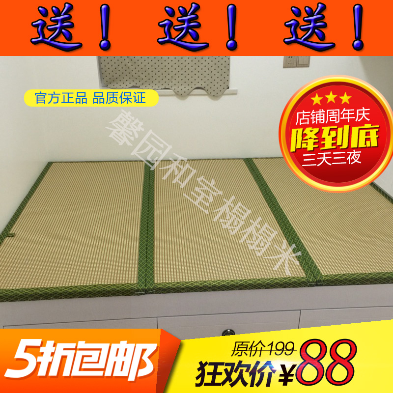 The new custom tatami mats Xinyuan coconut mat mat Japanese tatami matting cushions sat cheap