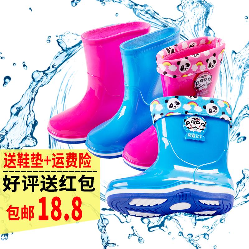 儿童雨鞋男童女童大童防滑加绒保暖水鞋学生中筒小孩宝宝雨靴胶鞋