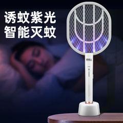 电蚊拍充电式家用锂电池安全超强力驱蚊灭蚊灯拍电苍蝇打蚊子神器