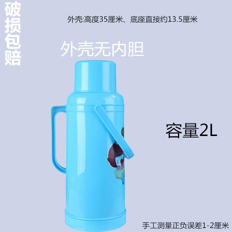 ボトル湯殻瓶家庭用ポット壷のプラスチック開やかんはちポンド3.2L5ポンド2リットルガラスの中身