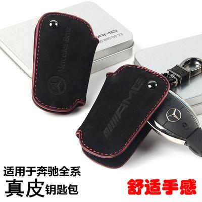 专用于奔驰GLE GLC GLS AMG钥匙包 真皮GLK GLA CLS C E级钥匙套