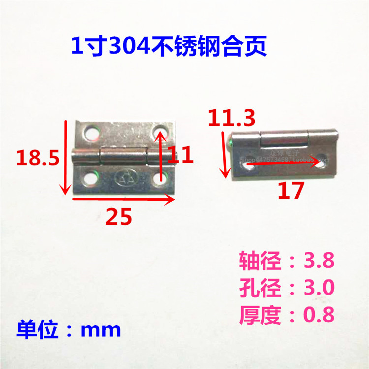 1 inch stainless steel hinge 304 stainless steel hinge hinge 3A small 1 inch stainless steel hinge fittings 3A