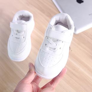 中大童新款男女童宝宝5-10岁童鞋PU皮运动板鞋魔术贴平底圆头单鞋