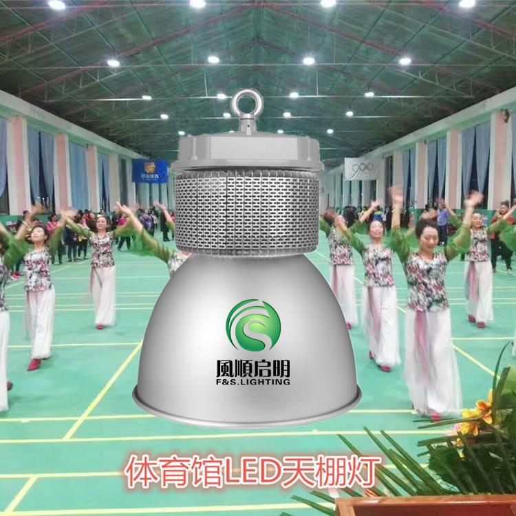 badminton badminton lysdiodlampa lampa ledde professionell basket sport badminton lampa