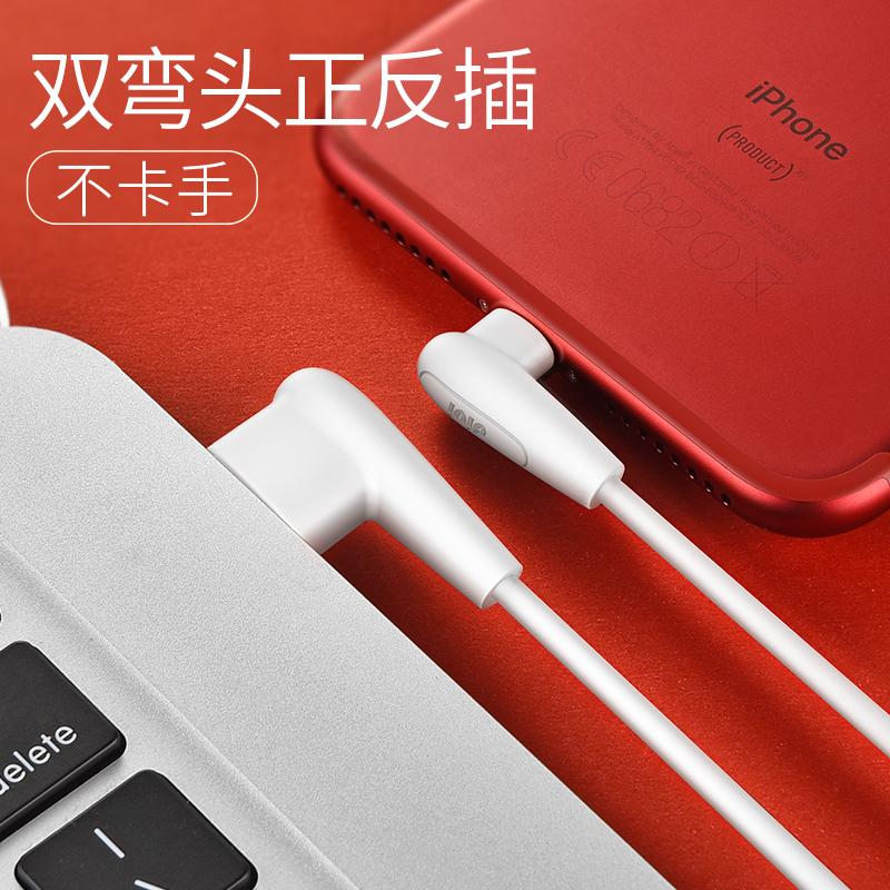 Proteção de Linha de dados m single apple original iPad 5 para celular recarregável Luz com três curtas, cabeça