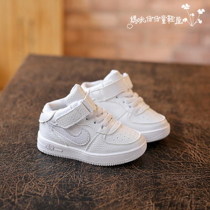 2017春秋新款儿童板鞋童鞋小白鞋1-3-5岁男童运动鞋女宝宝鞋单鞋