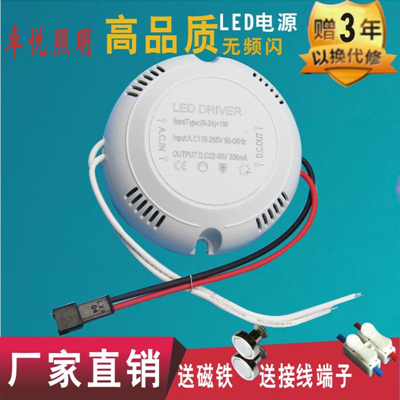 led등 구동 전원 특이한 등 간접 조명 안정기 변압기 어댑터 8W12W16W18W24W