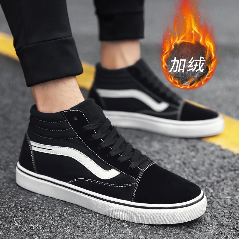 冬季棉鞋男鞋子韩版潮流布鞋男士板鞋加绒高帮帆布鞋百搭休闲潮鞋