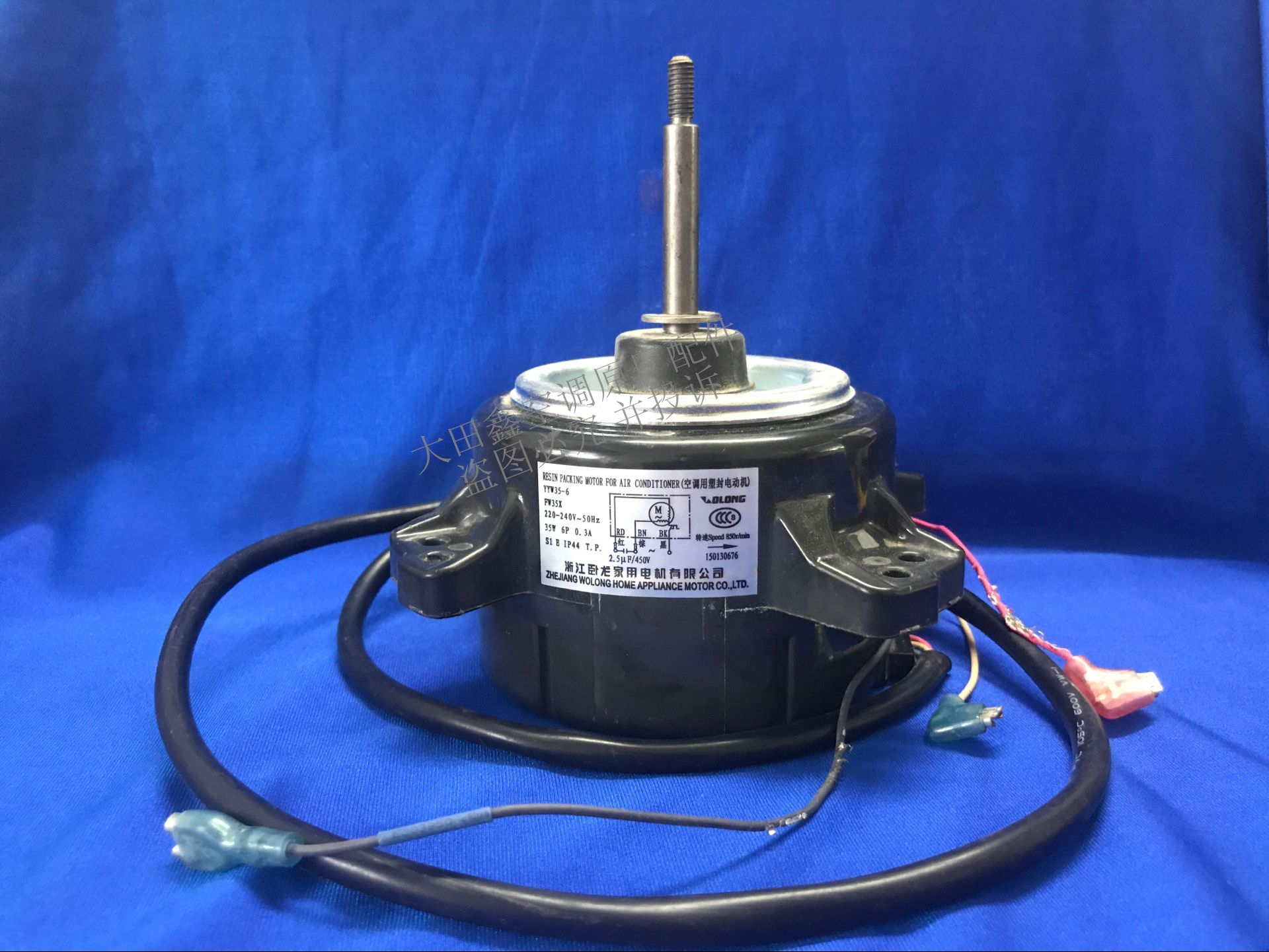 NeUe Original Daikin klimaanlagen - Förderung FW35X Outdoor - Fan - Motor YYW35-635W