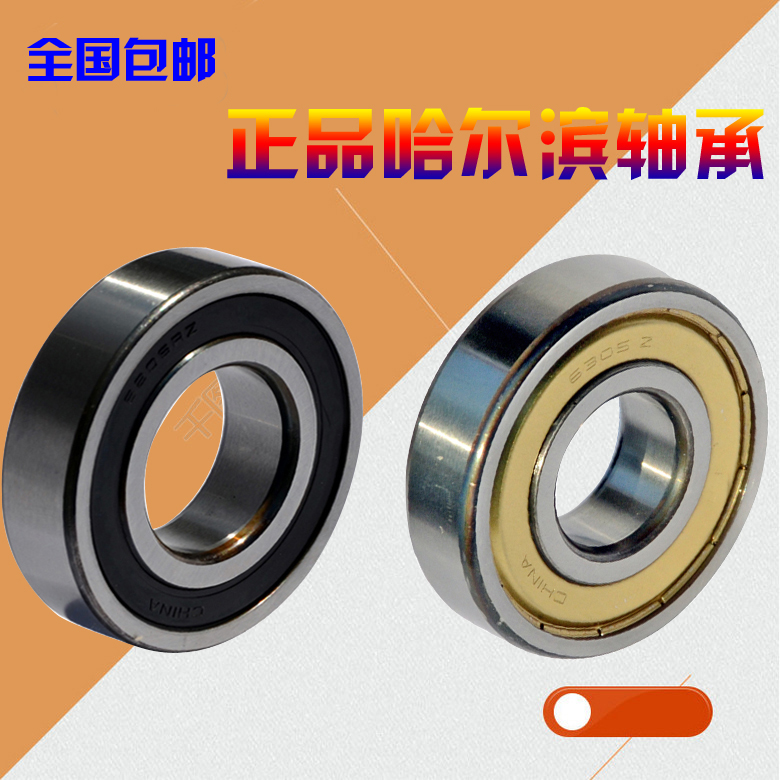 Miniature Bearings 603 604 605 606 607 608 609 623 624 625 626 628 629Z