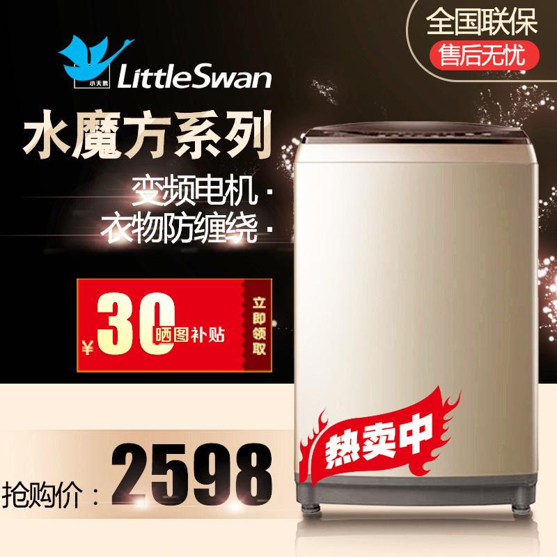 Littleswan/ Swan TB90-6288WDCLG9 kg capacidade de conversão automática de máquina de lavar roupa