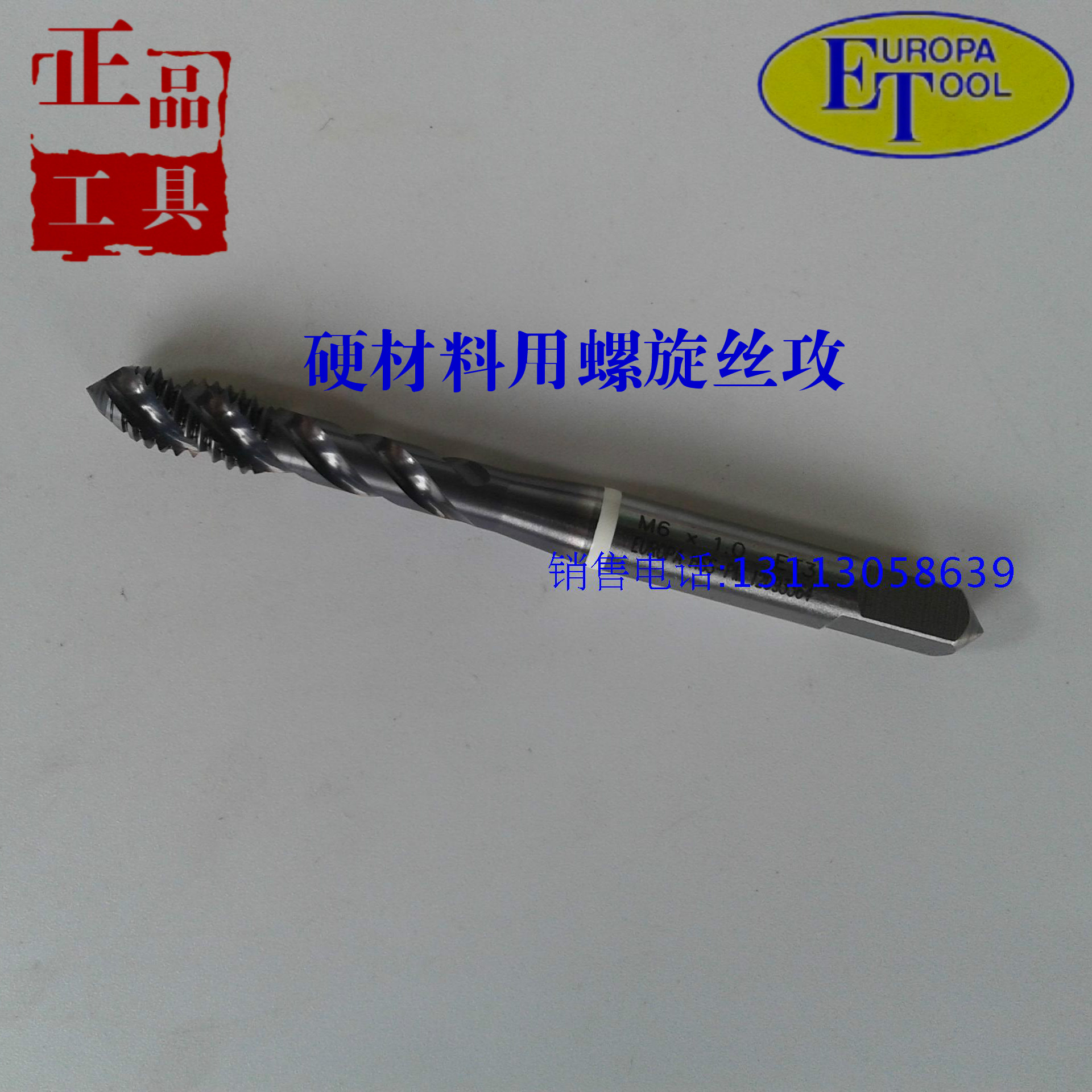 Authentic British ET EUROPA plating TICN M6*1M10M12M8PM ouba screw tap tapping for hard materials
