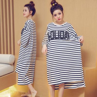 0554-4#条纹字母裙