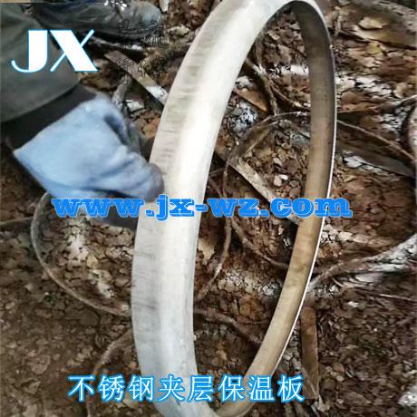 Painel de isolamento térmico EM aço inoxidável 304 / não - padrão com cabeça de ferro / aço 316L com um painel de isolamento jaqueta