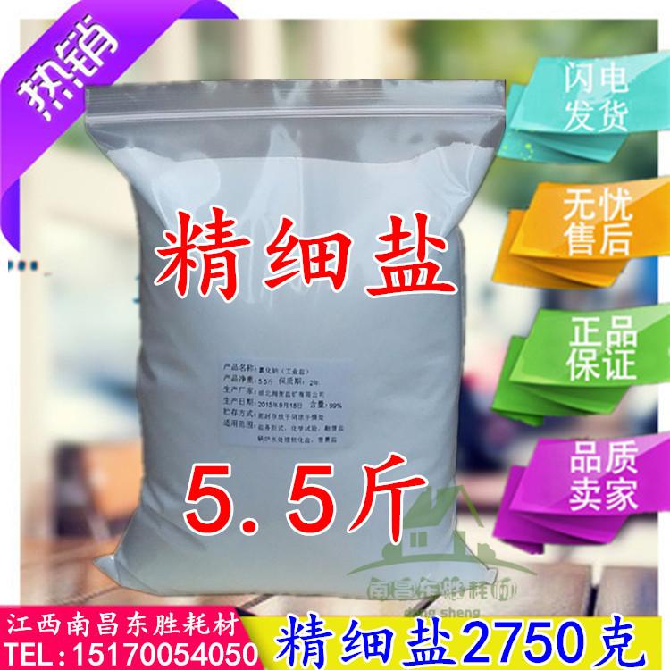 Sale, Sale Industriale per il trattamento delle Acque di caldaia Sale di resina di Neve ammorbidire il Sale cloruro di sodio - 5,5 kg di Sale