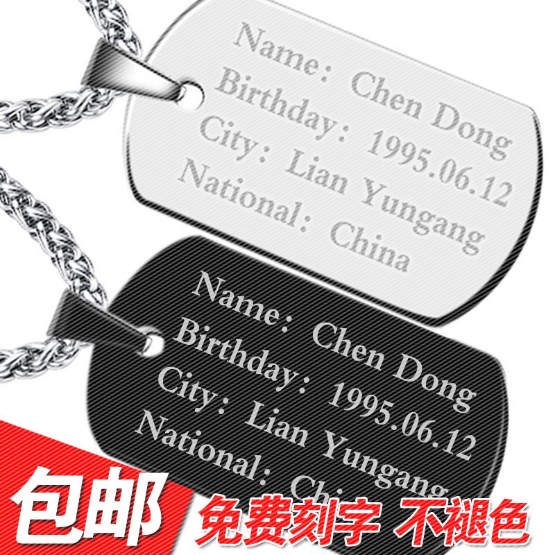The tungsten in the brand men's identity card Pendant Necklace DIY custom personalized Korean fashionista sweater chain pendant lettering